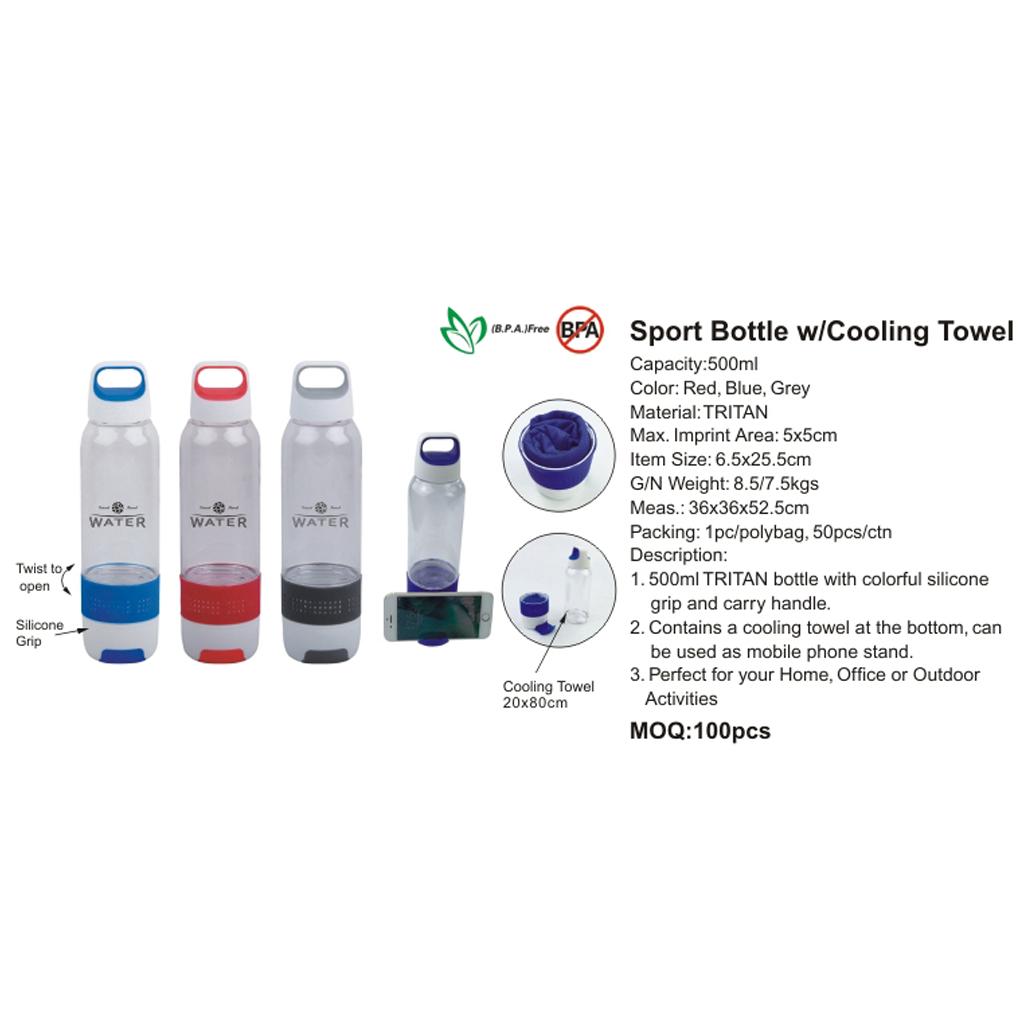 SportsBottleCoolingTowel04