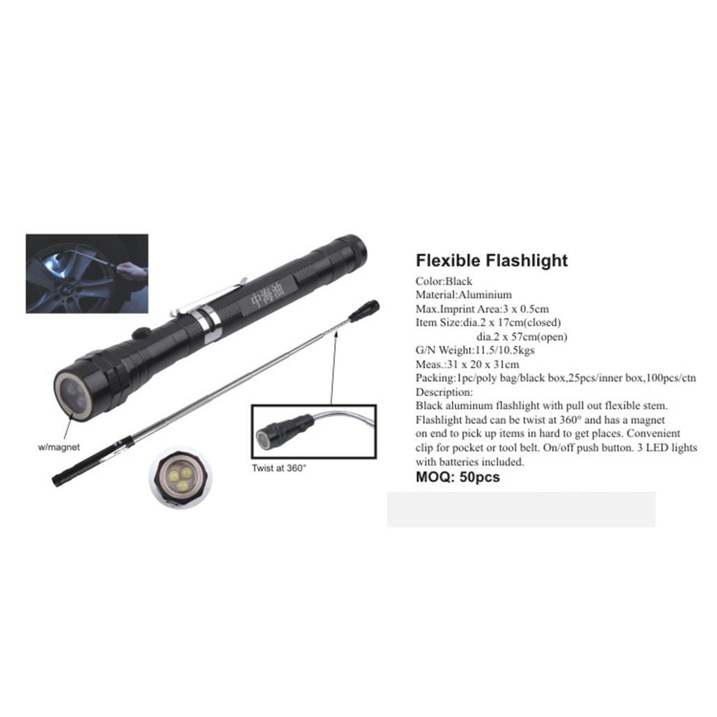 Flexible Flashlight 4