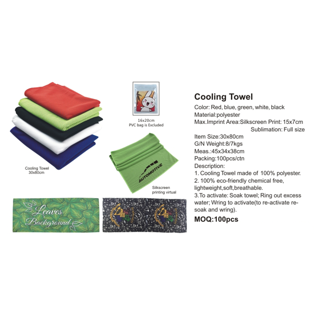 Cooling Towel 5